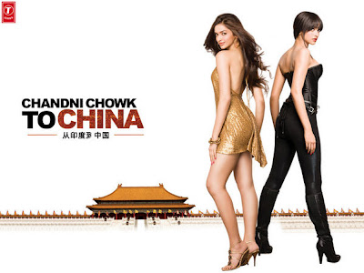 deepika chandni chok to china wallpapers5