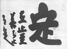 Hakuin - Sadamaru