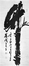 Yamaoka Tesshu - Bambu