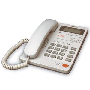 El tel fono el tel fono for La oficina telefono