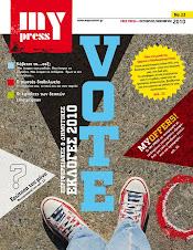 MyPress Τεύχος 23