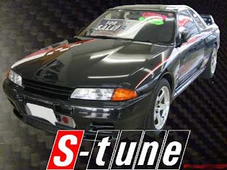 Modifikasi Nissan Prince Skyline
