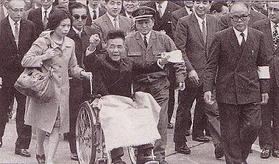 """Shoichi Yokoi """"El último soldado"""" Llegada"""