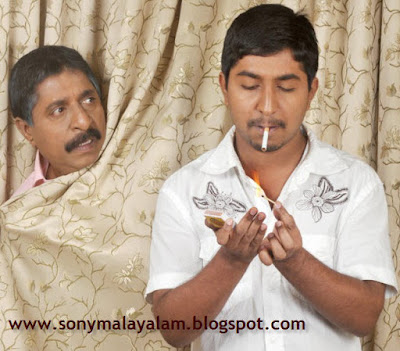 Kilichundan Mampazham 2 download movie free