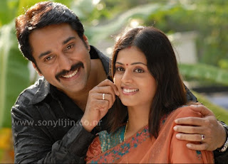 Bharya Onnu Makkal Munnu (2009) - Malayalam Movie