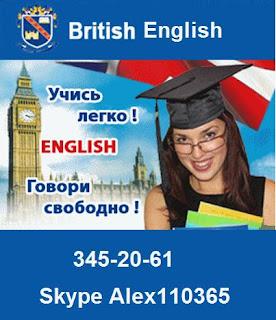 Общие и интенсивные языковые курсы. Изучение иностранных языков, обучение английскому, немецкому, русскому - РКИ, французскому языку в Москве