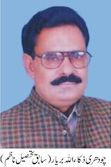 Ch. Zaka Ullah Baryar