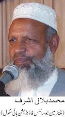 M.Bilal Ashraf