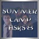 HSKS 8 - Summer Camp