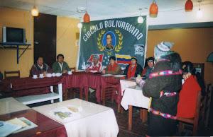 LOS CIRCULOS BOLIVARIANOS AVANZAN EN EL PERU
