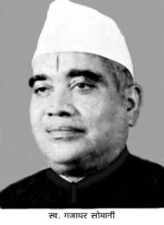 Gajjadhar Somani