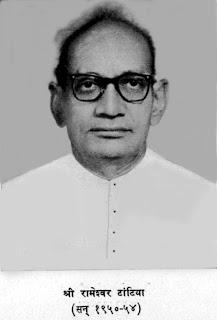 Rameshwarlal Tantia