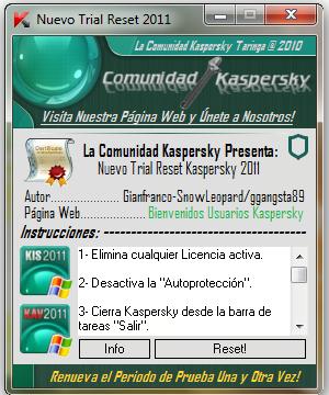 Вечный Ключ Касперского 2013