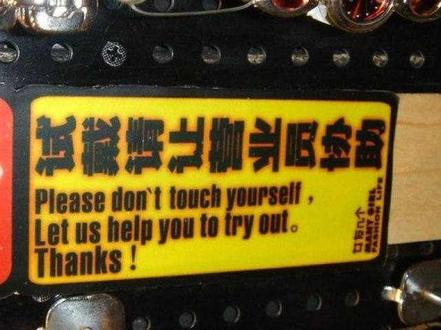 Please Don't Touch Yourself - Let Us Help You Try Out, Thanks!