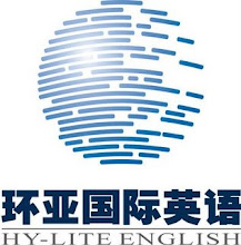 The HyLite Logo