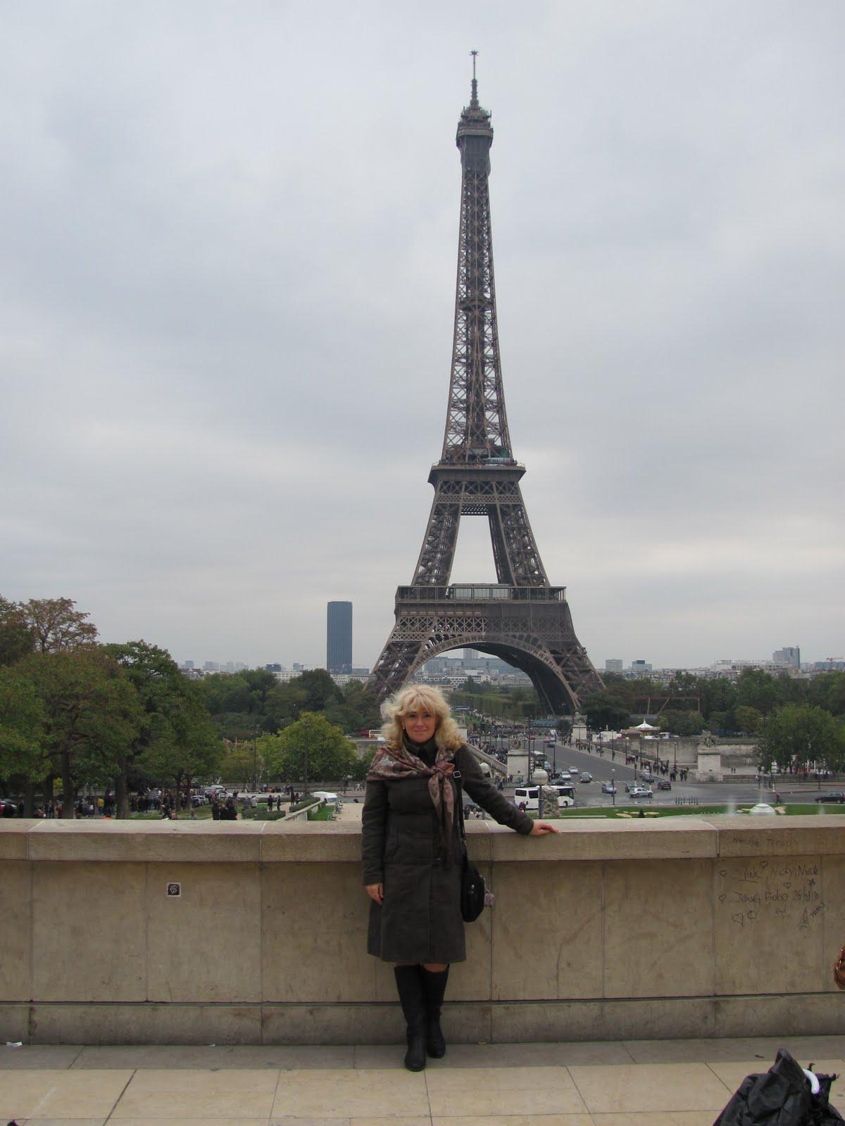 Как сделать фото я в париже