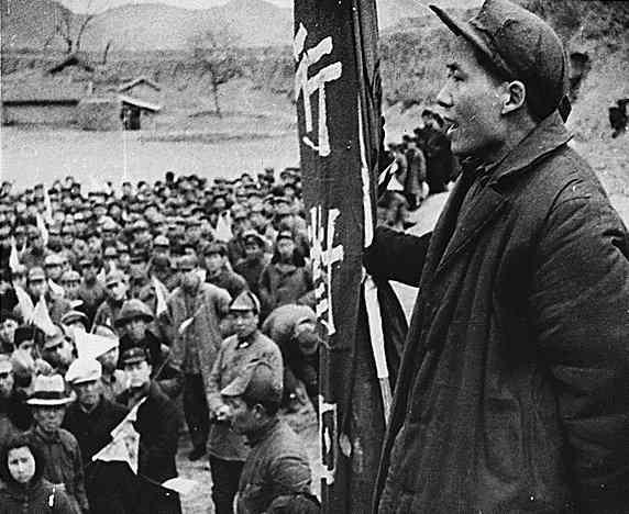 Mao Tse Tung y la Revolucion China