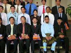 Penaja Anugerah 2008