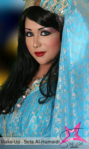arabic makeup photos. Arabic Makeup by makeup artist