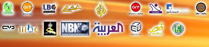 Free Live Arabic TV -Live Arabic TV Online -MBC Live TV -Aljazeera Live TV -Satellite TV