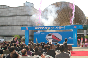 Daejeon national Science Museum