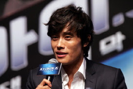 Lee Byung Hun GI Joe
