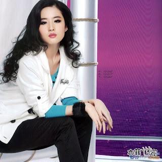 Crystal Liu ZDorzi 2010