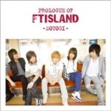 FT Island Soyogi