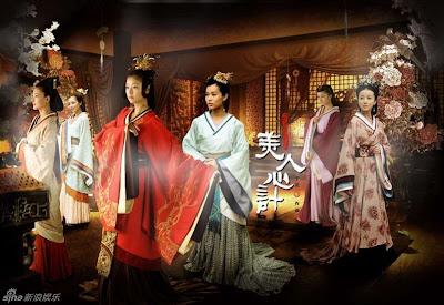 Schemes of a Beauty Mei ren Xin Ji
