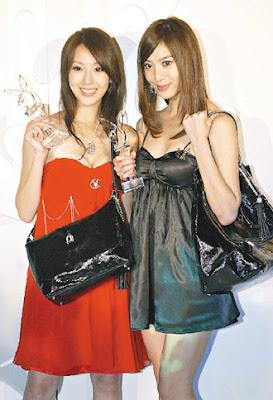 Sonia Sui Tou Xin Da Sheng PS Nan