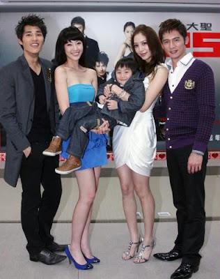 Tou Xin Da Sheng PS Nan