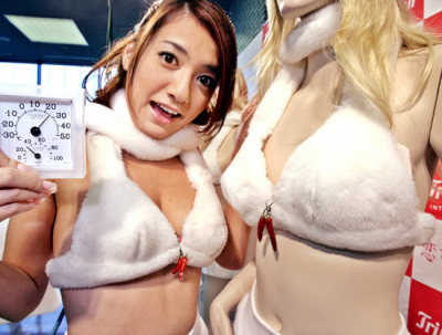 The Warmbiz Heated Bra