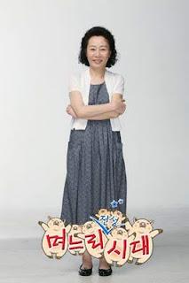 Yoon Yeo  Jung