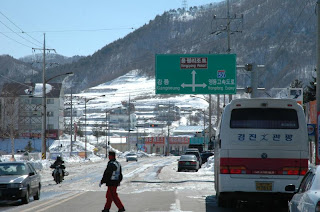 on the way to yongpyong resort