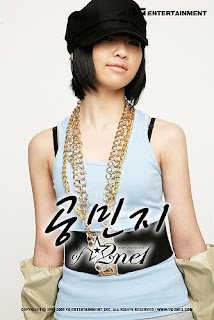 Min Ji 2NE1 Korean