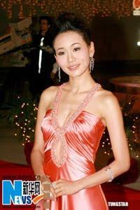artist nude: Shirley Yeung Hottest TVB Actress