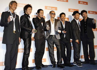 japan group exile