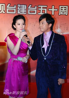 crystal liu guangdong TV