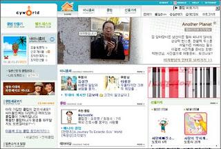 cyworld main page