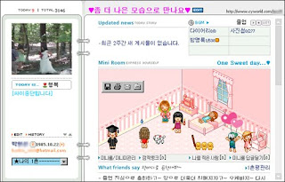 cyworld mini homepage