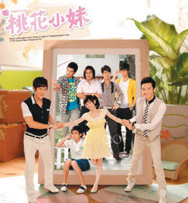 momo love taiwan drama