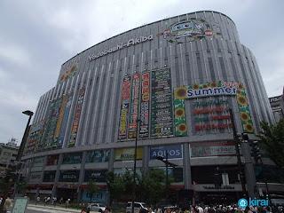 akihabara department store