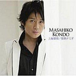 Masahiko Kondo koishite Akuma