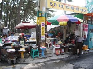 ulsan daewongam park market