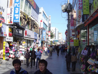 Ulsan Downtown