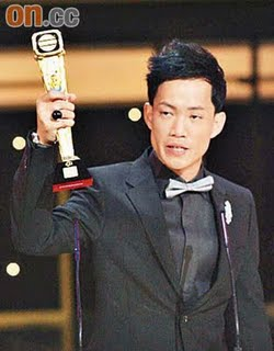 TVB Anniversary Awards 2009 Winning