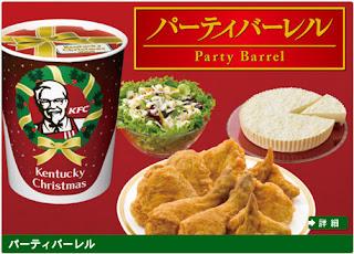 japan christmas KFC Barrel
