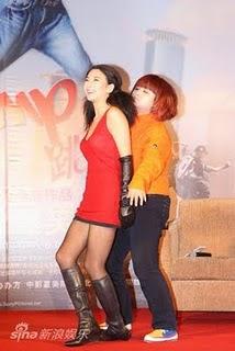 kitty zhang jump