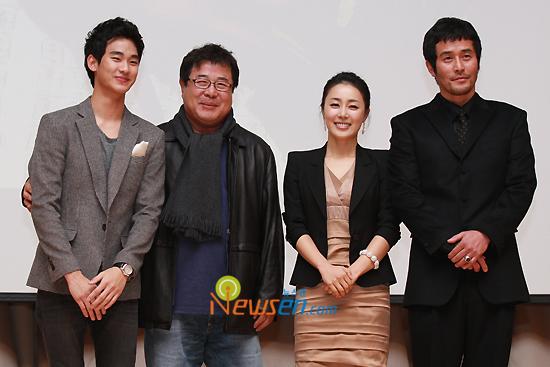 Korean Family Fathers House