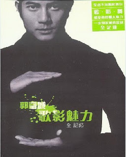 aaron kwok greatest hits